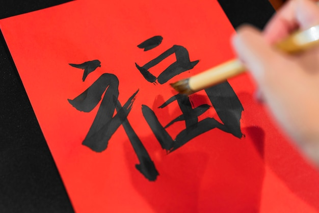 Close-up dipinto a mano simbolo giapponese
