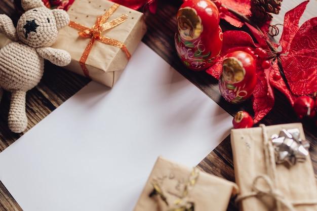 ラッパーのクリスマスプレゼントのコレクションのクローズアップ