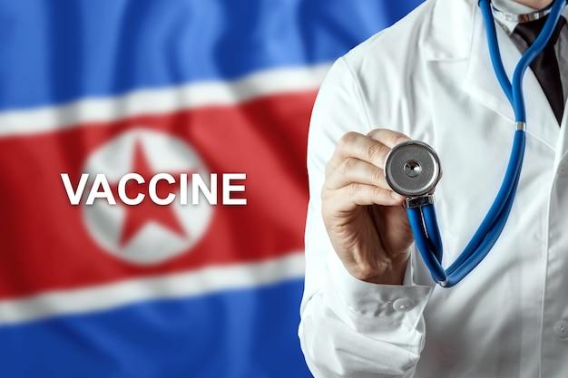 医師とワクチンという言葉のクローズアップ