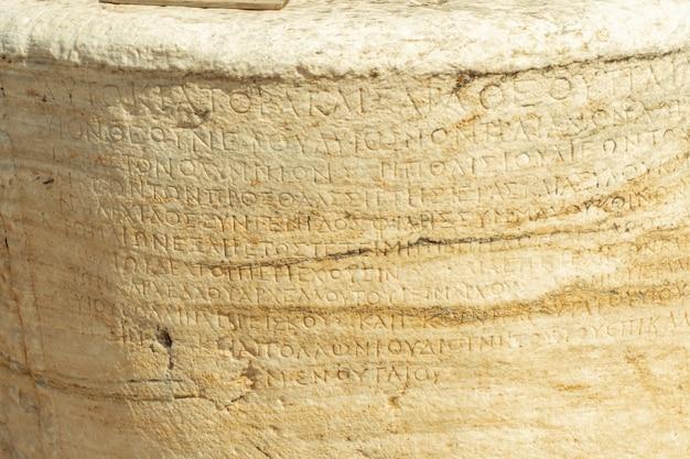 石に刻まれた古代ギリシャの文字のクローズアップ