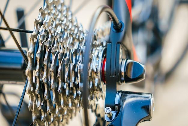 자전거 기어 닫습니다