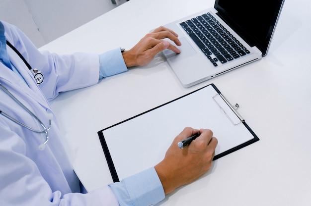 흰색 유니폼 가운 코트 인터뷰에서 환자 또는 의사 복용 메모 또는 전문 의사의 닫습니다