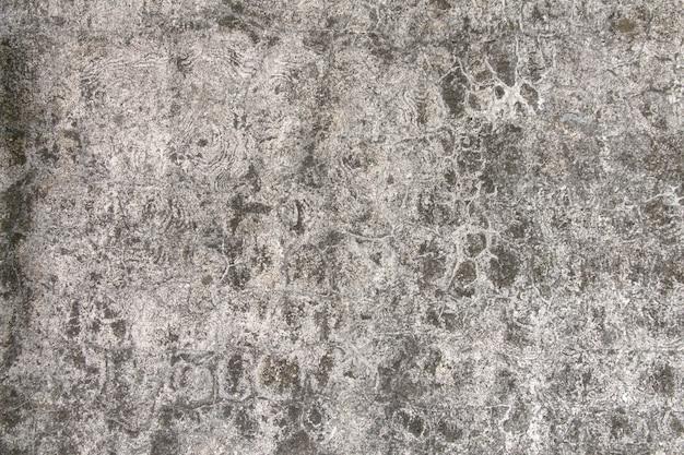 Крупный план поверхности старой цементной стены, старая текстура обоев цвет фона
