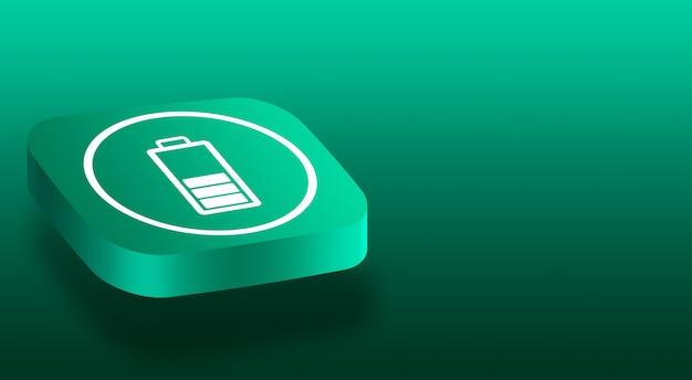 Закройте на 3d кнопку со значком батареи