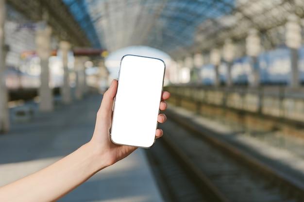 손에 들고 빈 휴대 전화에 가까이
