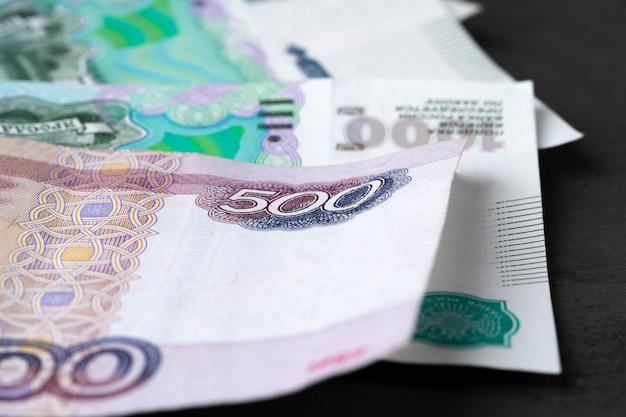 ロシアルーブルのクローズアップ写真。金融とビジネスのコンセプト