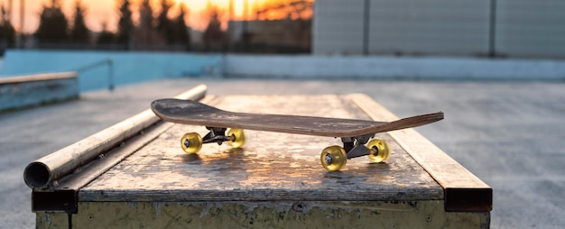 링크에서 스케이트 보드를 닫습니다