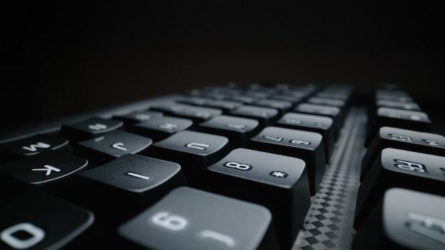 Close-up soft-focus laptop computer keyboard.