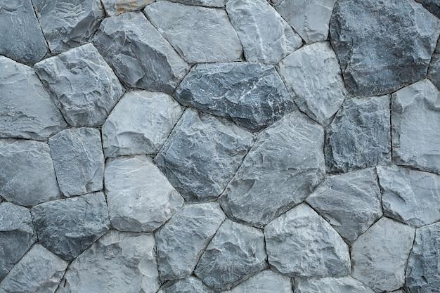 岩の背景のテクスチャを閉じる