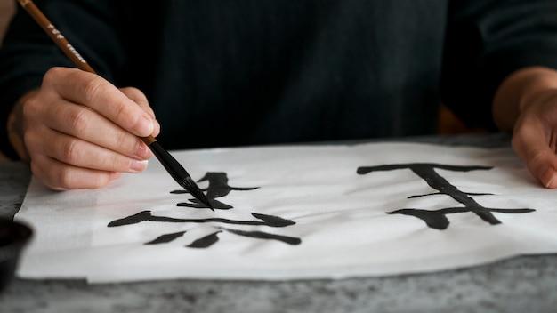 Крупным планом вид китайских чернил концепции