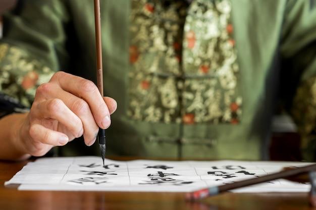 중국 잉크 개념의 클로즈업보기