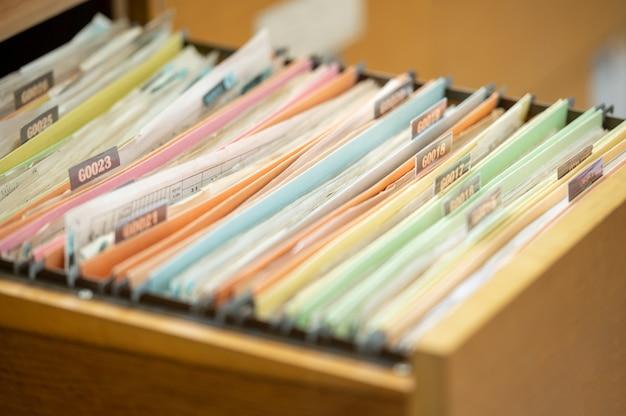파일 캐비닛에 있는 파일의 문서 보기 닫기