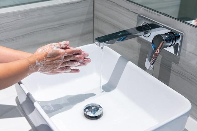 シンクで手を洗うを閉じます