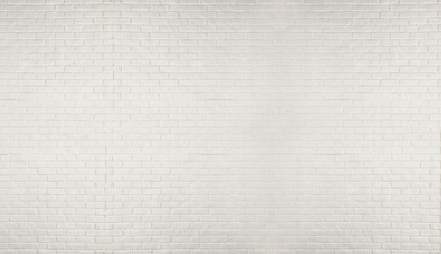 白いレンガの壁を閉じる