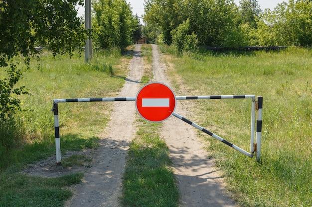 시골 도로의 폐쇄된 장벽 및 금지 표지판