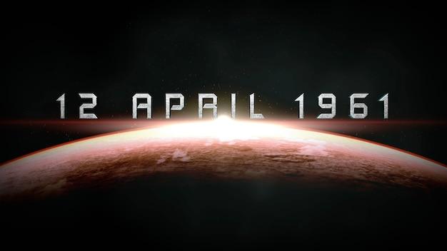 クローズアップ1961年4月12日銀河系の映画のような動きの惑星と星、抽象的な未来的な背景のテキスト。コスモスとsfをテーマにしたエレガントで豪華な3dイラストスタイル