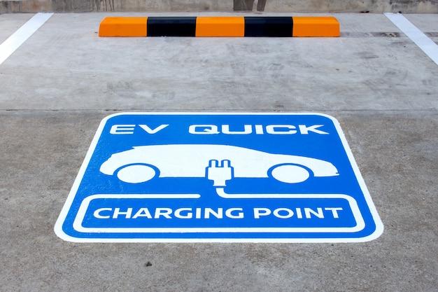 Точка зарядки крупным планом для электромобиля