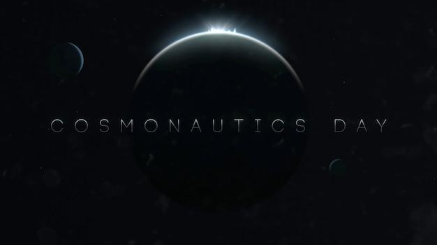 영화적 움직임 행성과 은하계의 별, 추상적인 배경이 있는 근접 촬영 우주항법의 날 텍스트입니다. 우주와 공상과학 테마를 위한 우아하고 고급스러운 3d 일러스트레이션 스타일