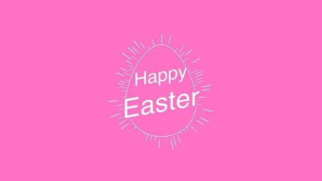 Текст и яйцо пасхи крупного плана счастливые на розовой предпосылке. роскошный и элегантный шаблон динамичного стиля для праздника