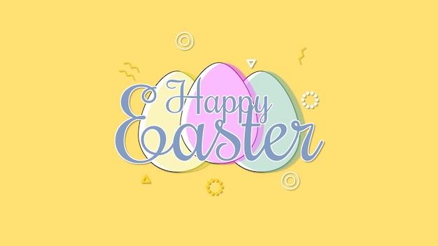 근접 촬영 행복 한 부활절 텍스트와 노란색 배경에 계란입니다. 휴가를 위한 고급스럽고 우아한 동적 스타일 템플릿