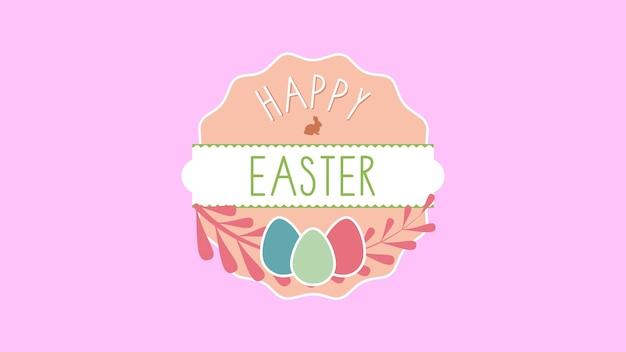 Текст и яйца пасхи крупного плана счастливые на розовом фоне. роскошный и элегантный шаблон динамичного стиля для праздника