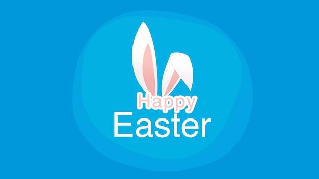Текст крупным планом счастливой пасхи и кролик на синем фоне. роскошный и элегантный шаблон динамичного стиля для праздника