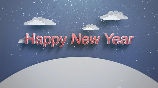 クローズアップ新年あけましておめでとうございますテキスト、山と雪景色。冬の休日のための豪華でエレガントなダイナミックスタイルの3dイラスト