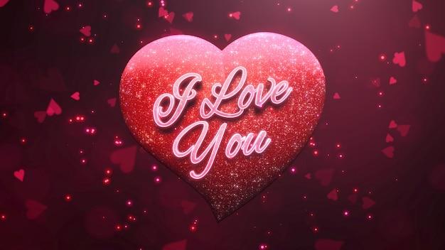 クローズアップiloveyouテキストとバレンタインデーの光沢のある背景のロマンチックな心。休日のための豪華でエレガントなスタイルの3dイラスト