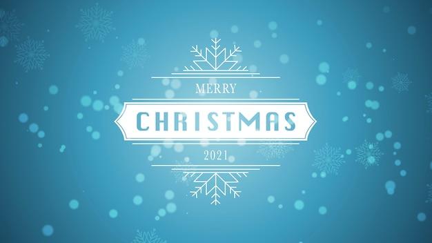 クローズアップメリークリスマスと2021年のテキスト、白い雪の結晶と雪の青の背景にキラキラ。冬の休日のための豪華でエレガントな3dイラストスタイルテンプレート