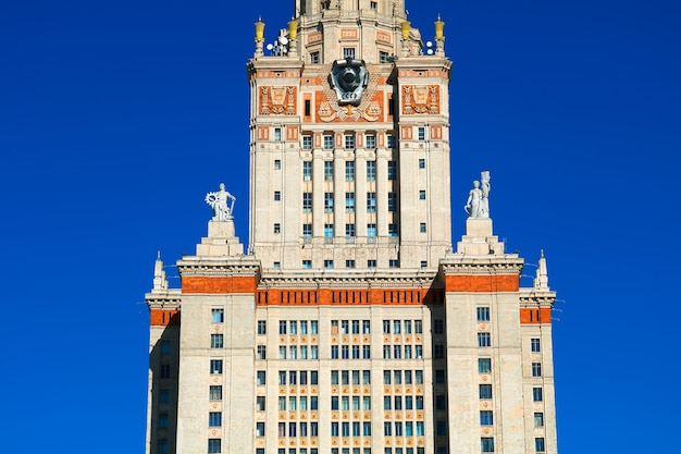 Closeup of moscow state university city background hd