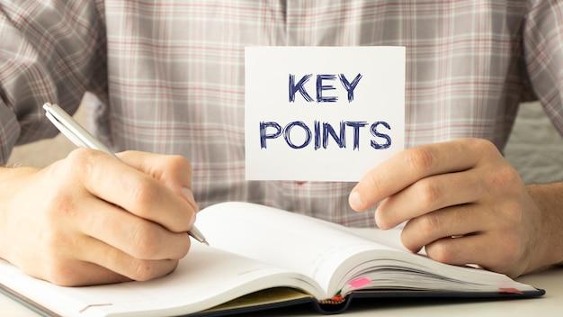 텍스트 핵심 포인트, 비즈니스 개념으로 카드를 들고 사업가에 근접 촬영.