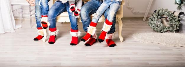 Closeup photo of family feet in wool socks.