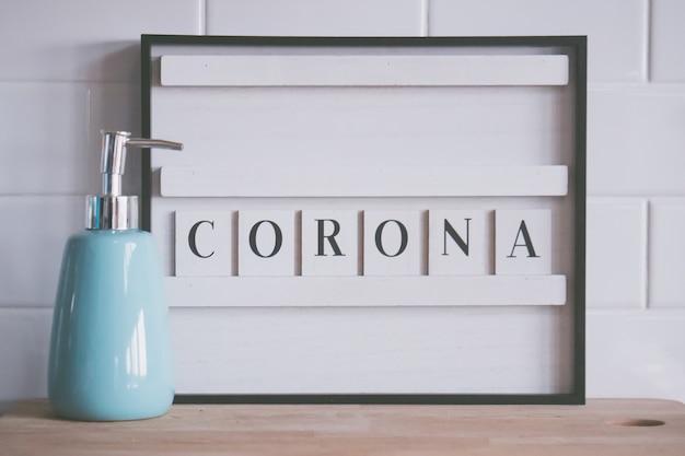 「コロナ」サインと石鹸ディスペンサーのクローズアップショット