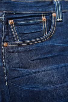 ポケット付きジーンズデニムパンツのクローズアップショット