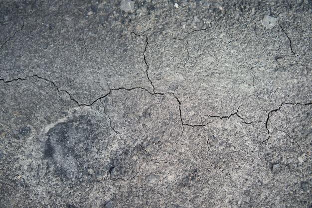 ひびの入った石のテクスチャのクローズアップショット