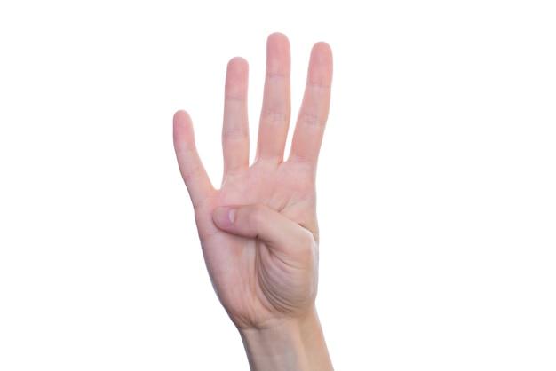 子供の手のクローズアップスタジオ写真は、きれいな透明な白い背景のコピースペースで分離された4本の指を表示します