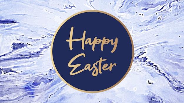 Текст крупным планом счастливой пасхи на синем битнике и гранж-фон с мраморным узором. элегантный и роскошный стиль 3d-иллюстрации для бизнеса и промо-шаблона