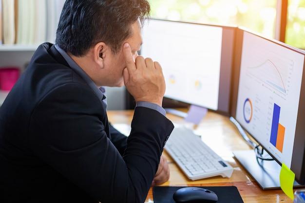 Closeup of thoughtful business man