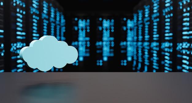 클라우드 컴퓨팅 서버