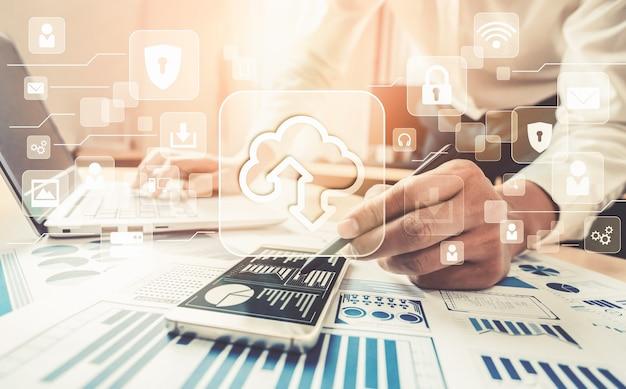 글로벌 데이터 공유를 위한 클라우드 컴퓨팅 기술 및 온라인 데이터 스토리지