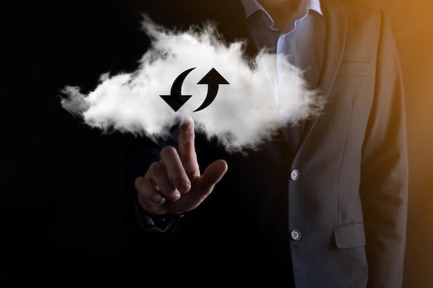 클라우드 기술. 어두운 곳에서 위아래로 두 개의 화살표가 있는 다각형 와이어프레임 클라우드 스토리지 기호. 구름