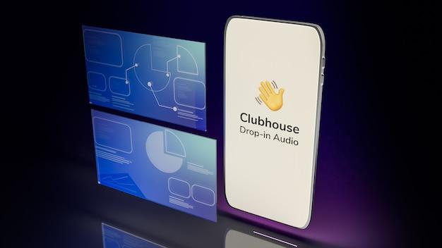 스마트 폰에서 음성 채팅 응용 프로그램에 드롭 인 클럽 하우스 앱