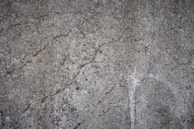 Стена cocrete с предпосылкой или текстурой шва. Premium Фотографии