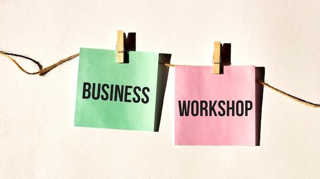 행동 강령 텍스트 단어 business workshop