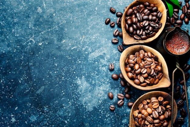 커피 구성