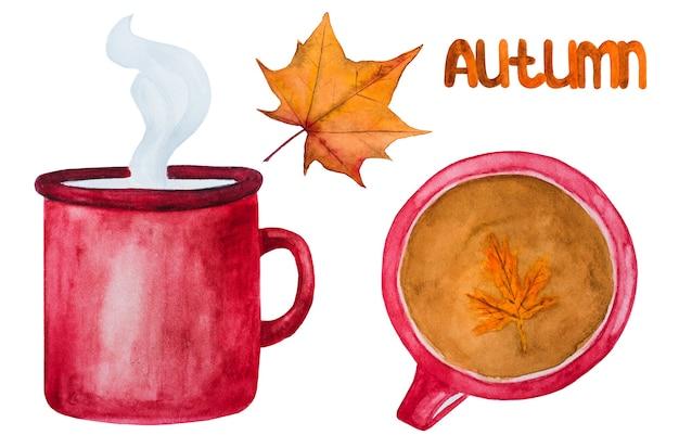 コーヒーカップと紅葉