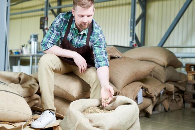 커피 콩 검사 커피 제조