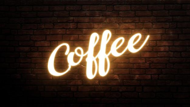 レンガ壁の背景にネオンスタイルのコーヒーネオンサインエンブレム