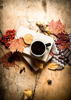 古い本と色とりどりの葉とコーヒー