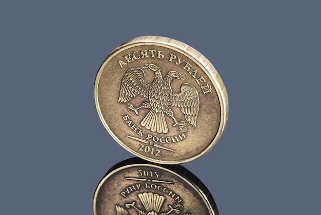 Монета десяти российских рублей на темном фоне